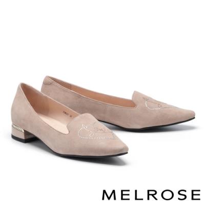 低跟鞋 MELROSE 時髦閃耀愛心水鑽全真皮尖頭低跟鞋-米