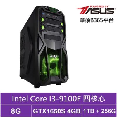 華碩B365平台[夜影賢者]i3四核GTX1650S獨顯電玩機