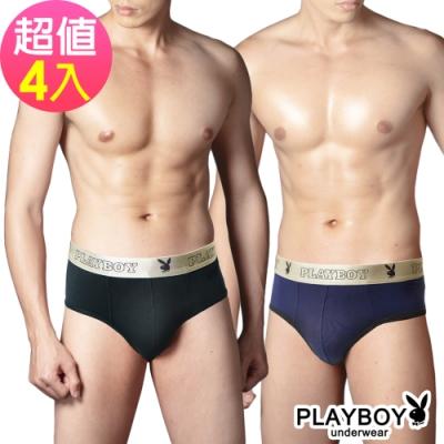 男內褲 PLAYBOY 素面超彈力嫘縈沁涼三角褲(4件組)