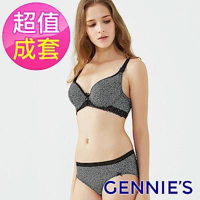 Gennie's奇妮-活力輕內衣褲成套組/搭配內褲-XL(迷幻黑)