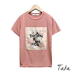 字母拼貼三角印花上衣 共三色 TATA