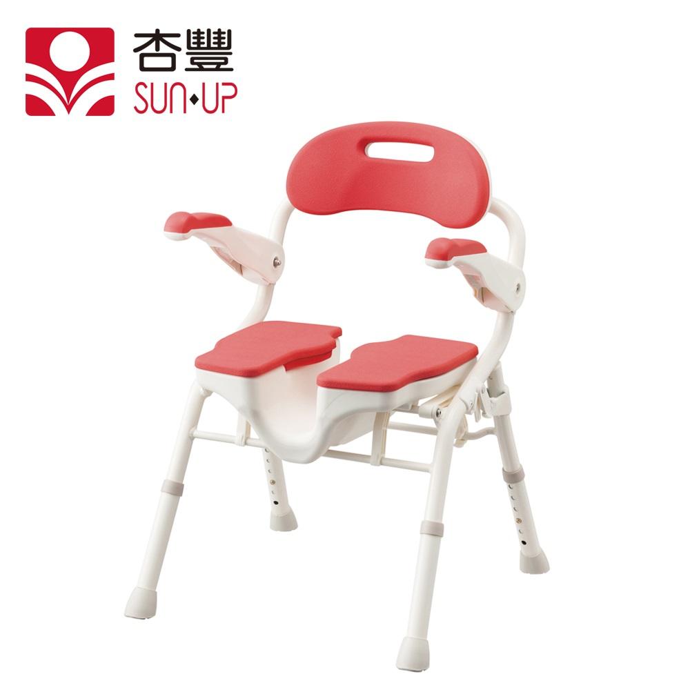 杏豐 安壽可收摺凹型洗澡椅-紅