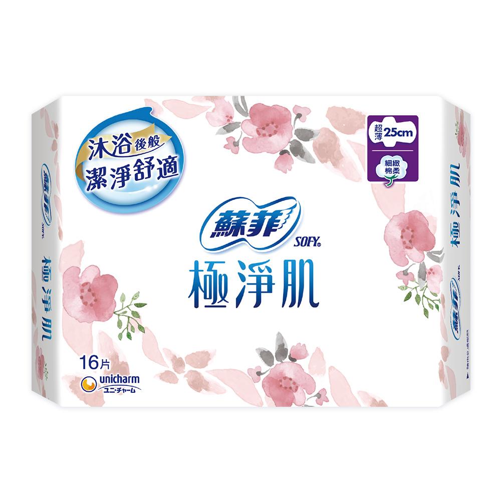 蘇菲 極淨肌超薄潔翼日用(25cm)(16片x2包)