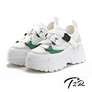 T2R-正韓空運-透氣牛皮網布隱形內增高厚底老爹鞋-增高9公分-白