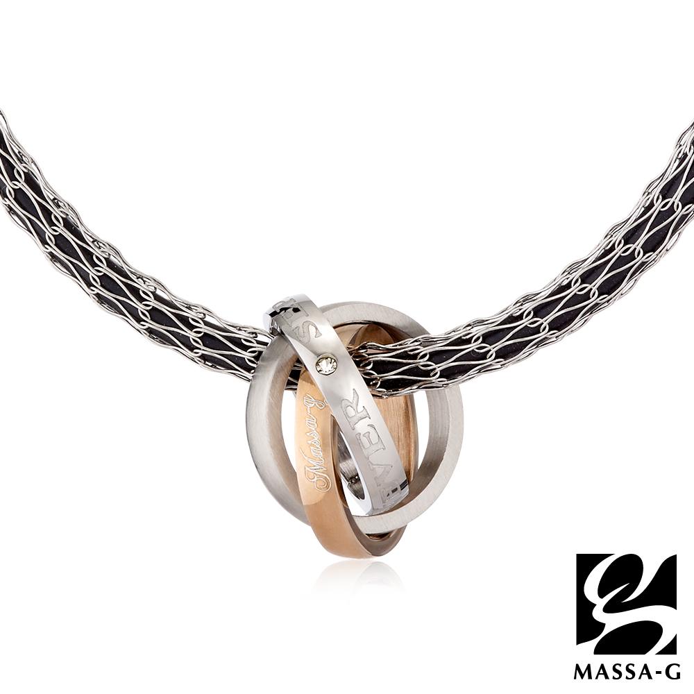 MASSA-G 永不分離 玫瑰金鋼墬搭配X1mini 3mm超合金鍺鈦項鍊