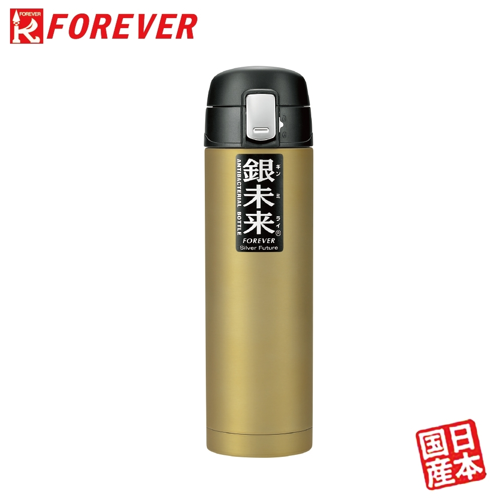 FOREVER 日本鋒愛華銀未來抑菌ONE TOUCH保溫瓶500ml(兩色) product image 1