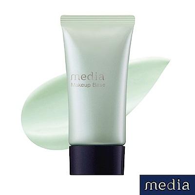 media 媚點零瑕美肌粧前乳(綠)