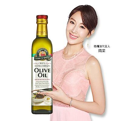 得意的一天 100%頂級橄欖油(500ml)