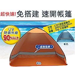 【LOTUS】三面通風 沙灘帳篷 遮陽帳篷 釣魚帳篷 公園帳篷