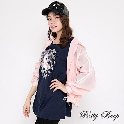 Betty Boop貝蒂 電繡貝蒂連帽抽繩外套(共兩色)