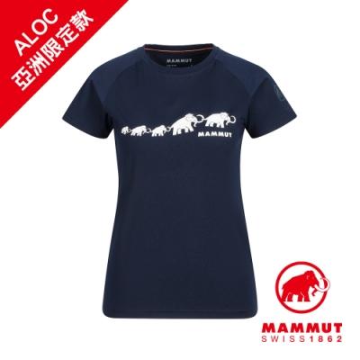 【Mammut 長毛象】QD Logo Print T-Shirt AF 輕便LOGO短T 女款 海洋藍PRT3 #1017-02021