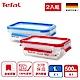 Tefal法國特福 玻璃保鮮盒 500ML+PP保鮮盒1L product thumbnail 2
