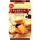 NSIN 巧克力風味蘇打夾心餅(95g)