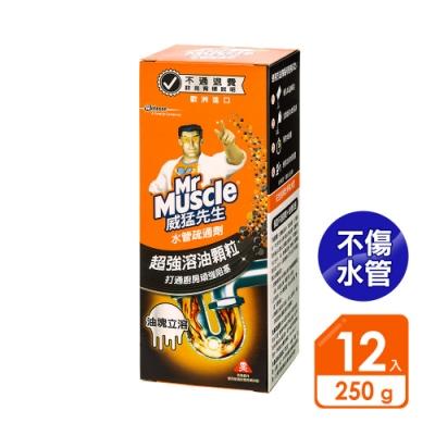 威猛先生 水管疏通劑250g(12入/箱)
