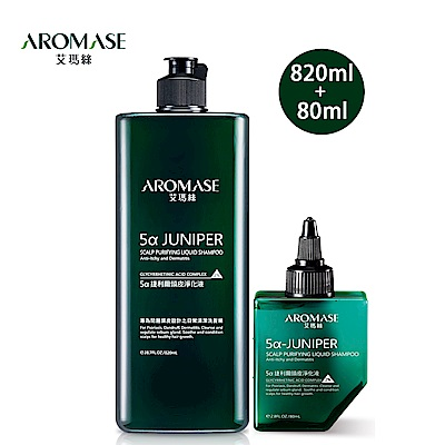 AROMASE艾瑪絲 2%5α捷利爾頭皮淨化洗髮組(820ml+80ml)