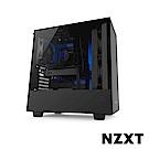 【NZXT恩傑】H500 中塔型電腦機殼-黑藍色