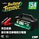 【Battery Tender】BT15000重機汽車電瓶充電器12V15A product thumbnail 1