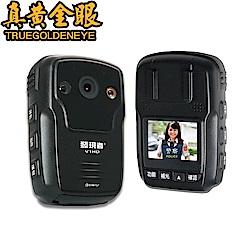 【發現者】V1HD 高規格警用多功能密錄器
