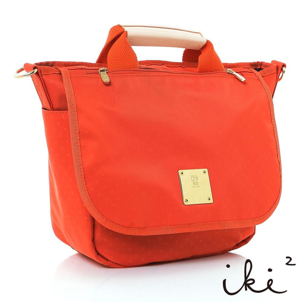 iki2 輕盈系列小巧雙口袋手提包-橘