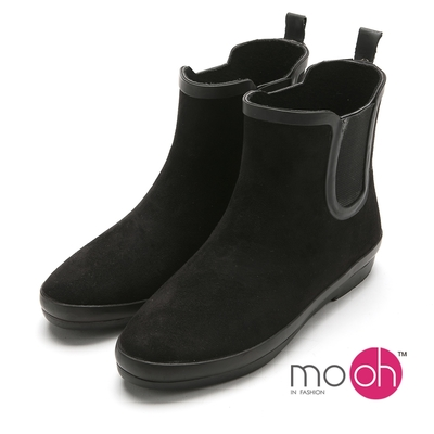 mo.oh 愛雨天-絨面鬆緊帶輕量化防水短筒雨鞋黑
