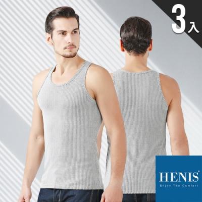 HENIS 黑白雙紗 經典歐風 2x2立體螺紋背心 秒殺3入