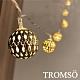 TROMSO-LED黃金奢華球10燈串 product thumbnail 1