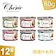 Cherie法麗 貓罐頭 微湯汁系列 12罐混合組(80g) 六種口味混合 product thumbnail 2
