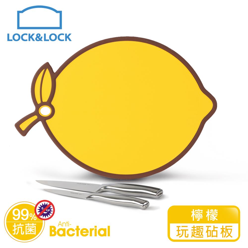 樂扣樂扣 玩趣抗菌砧板-檸檬37cm(快)