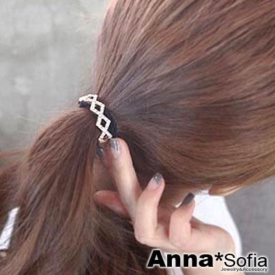 【3件480】AnnaSofia 圓弧鑽耀 純手工髮束(菱形系)