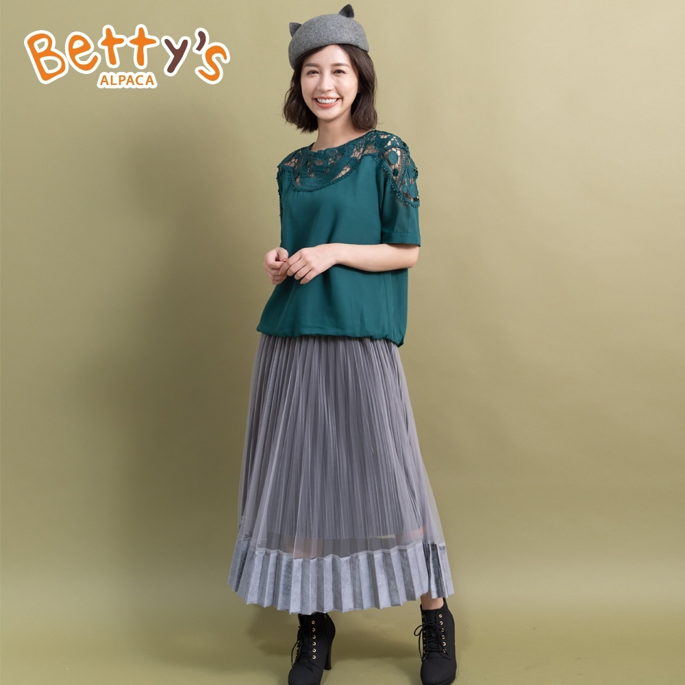 betty's貝蒂思 彈性腰圍絨布拼接長紗裙(深灰)
