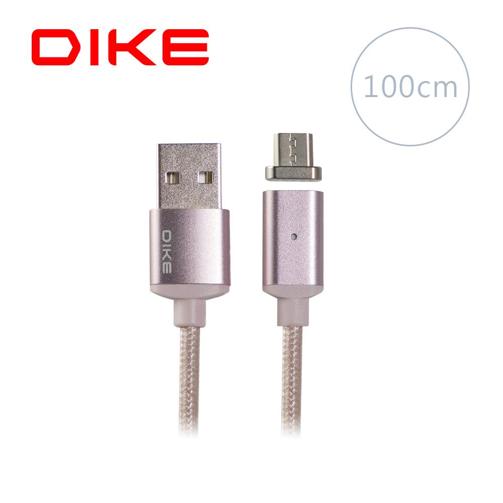 DIKE 磁吸充電線1M 附Micro USB接頭/玫瑰金 DLM210RG