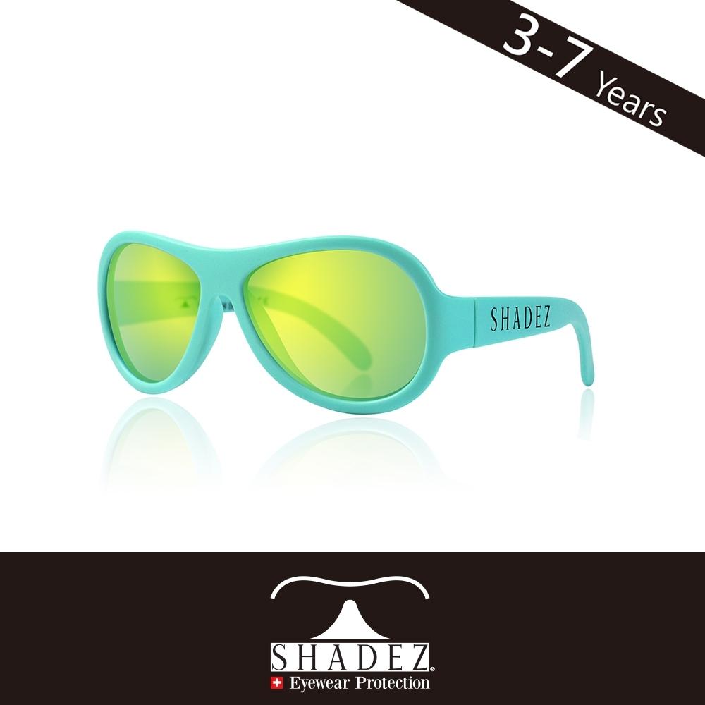 瑞士 SHADEZ 兒童太陽眼鏡 【素面經典款-湖光藍綠 SHZ-57】3 - 7歲