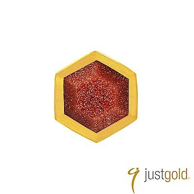 鎮金店Just Gold 搖滾蜂格純金系列 黃金單耳耳環(單粒-紅金砂石)