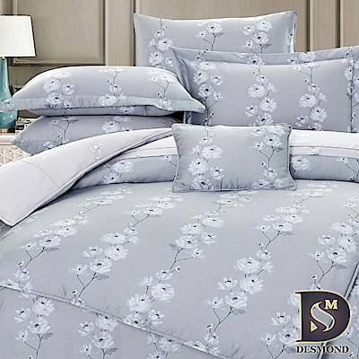 DESMOND 雙人60支天絲八件式床罩組 欣雅 100%TENCEL