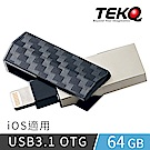 TEKQ uDrive Swivel lightning 64G ios蘋果碟-學院格紋