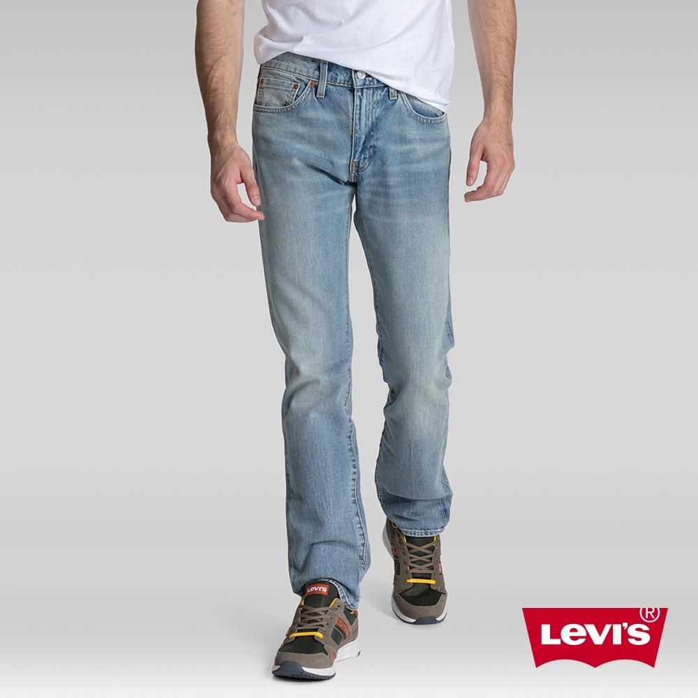 Levis 男款 511 低腰修身窄管牛仔褲 赤耳 直向彈性延展 灰藍洗舊