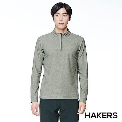 【HAKERS】男款 半開襟保暖輕刷毛衫(森橄綠)