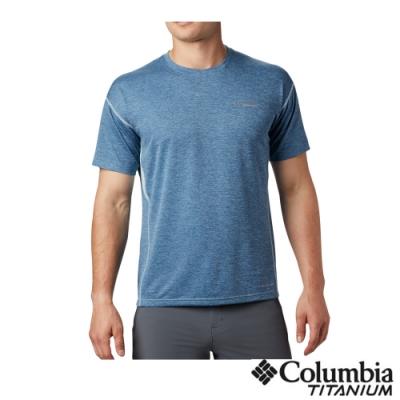 Columbia 哥倫比亞 男款- 鈦 涼感涼感快排短袖排汗衫-藍色