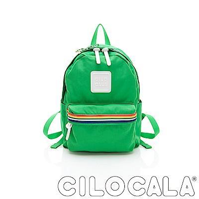 CILOCALA 限量版-亮彩尼龍彩虹防潑水後背包 綠色 (小)