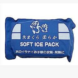 生活King 冷熱敷袋(高級型)