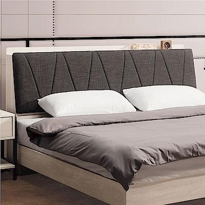 文創集 阿爾比6尺雙人加大床頭箱(不含床底+便利插座設置)-182x28x102cm免組