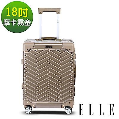 福利品 ELLE CHOCOLATE經典鋁框系列-18吋霧面ABS+PC行李箱- 摩卡霧金