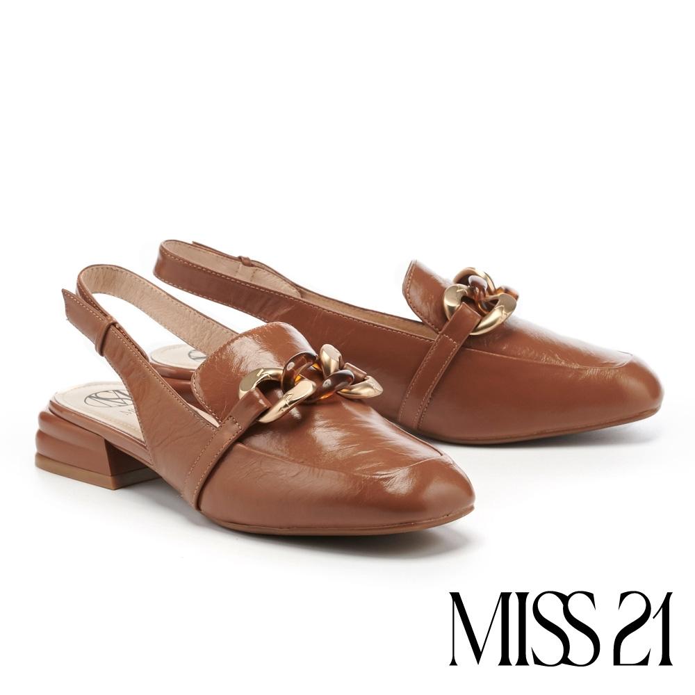 低跟鞋 MISS 21 個性質感粗釦鏈牛皮方頭後繫帶低跟鞋-棕