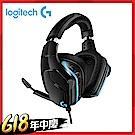 (時時樂)羅技 G633s 電競耳機麥克風