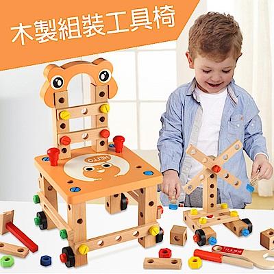 【Playful Toys 頑玩具】木製組裝工具椅