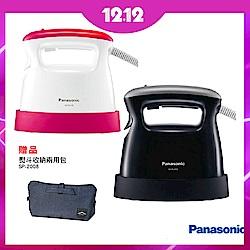 [熱銷推薦]PANASONIC 國際牌蒸氣電熨斗 NI-FS470