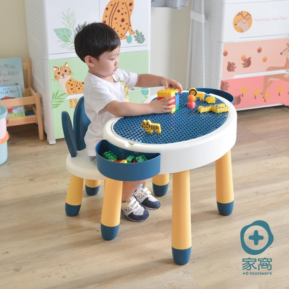 +O家窩 丹尼兔兒童多功能學習/遊戲積木桌椅套組-送台製OK牌積木(1kg)
