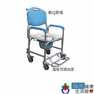 海夫健康生活館 鋁製 附輪 固定式 軟背 便盆椅 洗澡椅(102-Q)