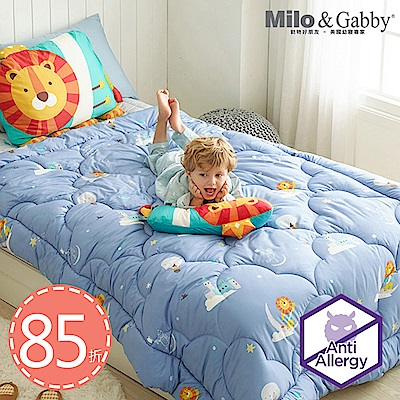 Milo & Gabby 兒童大人款輕柔舒適FresiL棉被(LONNIE納尼亞)