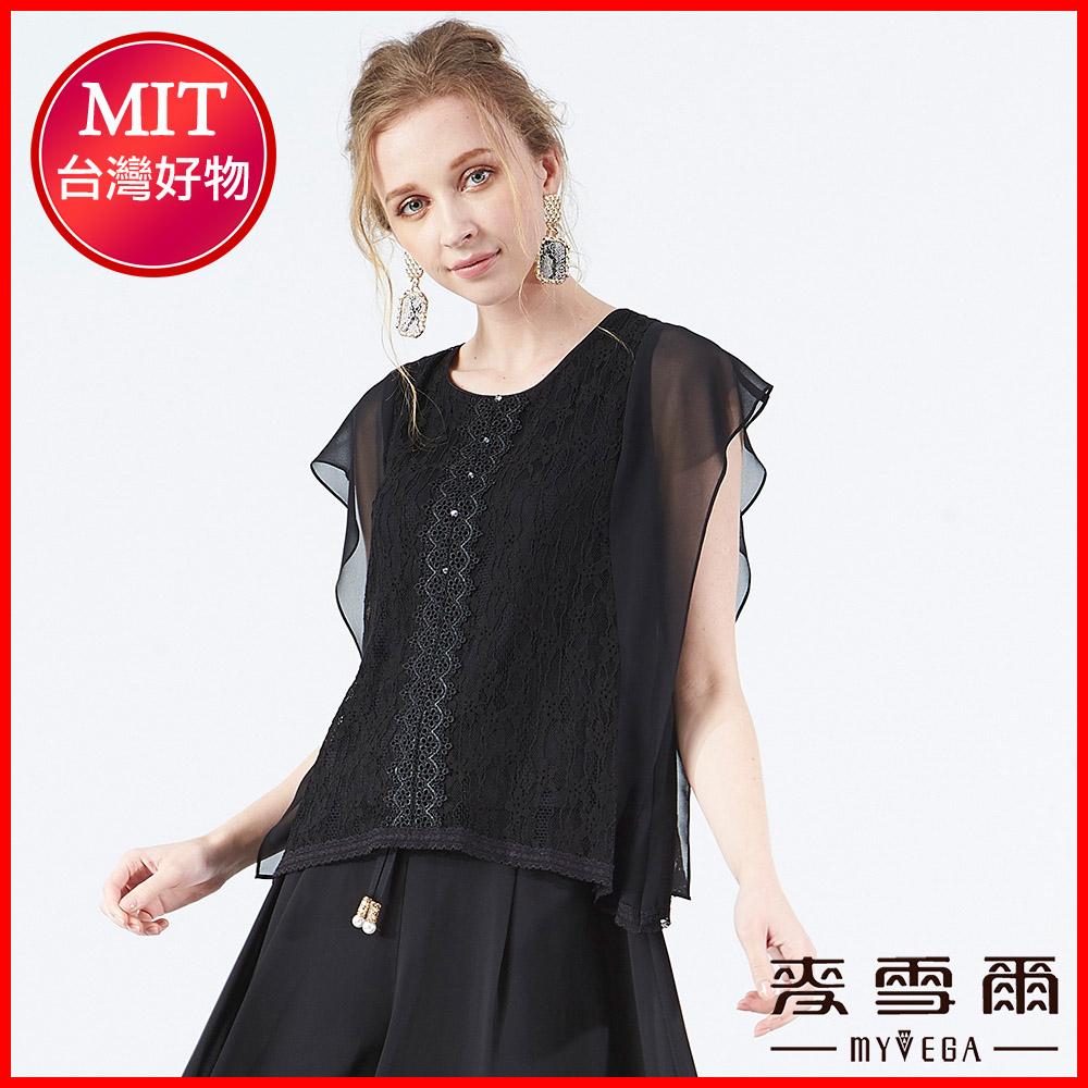 【麥雪爾】蕾絲雪紡拼接水鑽上衣